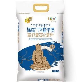 福临门面粉 中高筋粉 小麦粉 5kg *2件