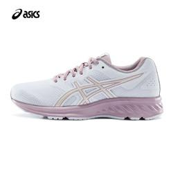ASICS 亚瑟士 JQ 20 女款休闲运动鞋