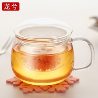 龙兮 玻璃耐热过滤泡茶杯 圆润杯 300ml