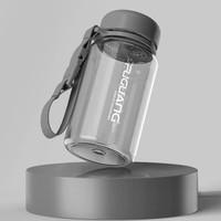 聚划算百亿补贴:Fuguang 富光 便携塑料杯 多色可选 400ml