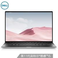 DELL 戴尔 XPS 13 13.4英寸 轻薄本 银色(酷睿i5-1135G7、16GB、512GB SSD、4K、60Hz、9310-R2608TS)