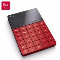 PLUS会员:fizz 飞兹 FZ66806 双电源桌面计算器 12位大屏 红色