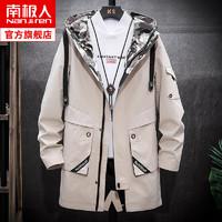 南极人中长款风衣男士秋季韩版潮流大码上衣百搭青年帅气夹克外套