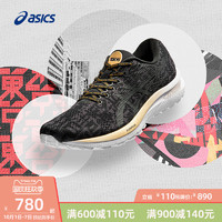 ASICS亚瑟士秋季新款GEL-CUMULUS 22缓冲保护舒适透气女跑步鞋EDO