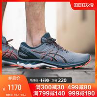 ASICS亚瑟士跑鞋男20秋季新品GEL-KAYANO 27稳定支撑1011A767-021