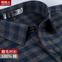南极人纯棉磨毛衬衫男长袖中年秋季格子老年爸爸装男士加大码衬衣