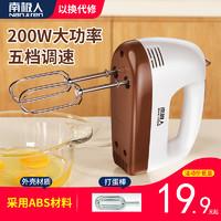 打蛋器电动家用自动搅蛋器迷你手持打蛋器奶油打发器小型烘焙工具
