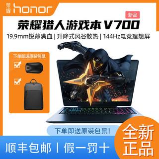 HONOR 荣耀 V700 荣耀猎人 16.1英寸游戏本 竞技版(i5-10300H、16GB、512GB、GTX1660Ti、144Hz)