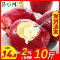 甘肃天水花牛苹果 5斤含箱 70-75mm 中果 红苹果 新鲜水果 生鲜水果 陈小四水果 其他