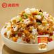 京东PLUS会员:海底捞 方便米饭冲泡米饭 燕麦青椒拌饭 142g *6件 31.68元(需用券)