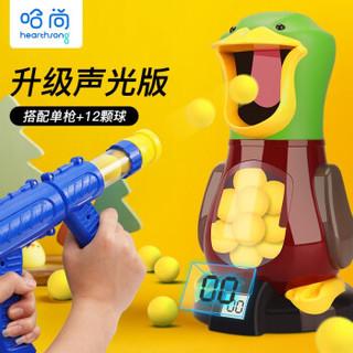 HearthSong 哈尚  打我鸭 单枪+12颗球