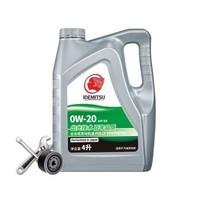 出光 小保养套餐 SN 0W-20 全合成机油 4L+机滤+工时