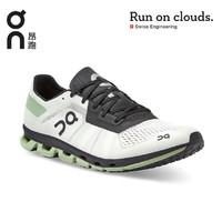 On 昂跑 Cloudflash 男子竞速型跑鞋