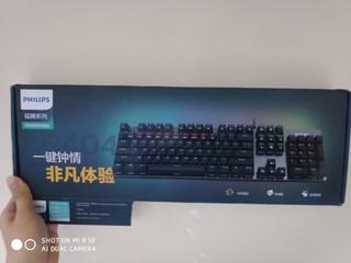 最便宜的机械键盘飞利浦SPK8404
