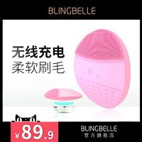Blingbelle洁面仪女电动洗脸仪器毛孔清洁器脸部洗面仪洗脸刷