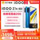 vivo iQOO Z1x 5G新品双模5g旗舰120Hz高刷大电池游戏手机官网正品vivoiqooz1xz1 iqoo3 1438元