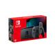 Nintendo 任天堂 Switch日版主机 续航增强版 灰色 2228元包邮(需用券)