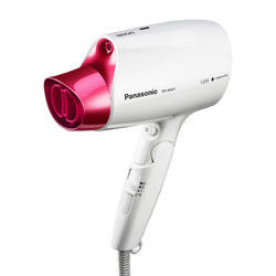 Panasonic 松下 EH-WNA3B 纳米水离子 电吹风
