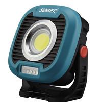 SUNREI 山力士 C1500 野外led户外照明灯