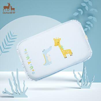 PLUS会员 : OUYUN 欧孕 宝宝乳胶枕头