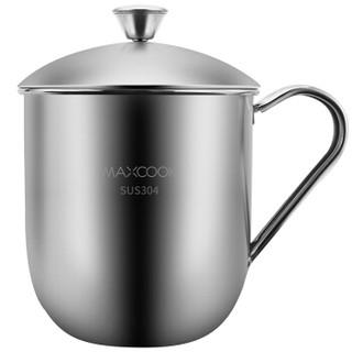 MAXCOOK 美厨  MCB067 304不锈钢水杯 300ml