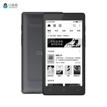 口袋阅 SC801c经典款墨水屏电子书 qq微信阅读电纸书阅读器阅读 5.2英寸8G 黑色