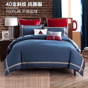 LOVO乐蜗 床品套件全棉四件套 理想慢生活 深蓝色 罗莱生活出品 1.5m床200*230cm