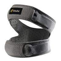 Glofit GFBG002 户外护膝髌骨