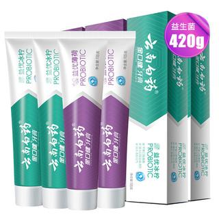 YUNNANBAIYAO 云南白药 益生菌清新组合牙膏套装 105g*4+增牙刷 2支
