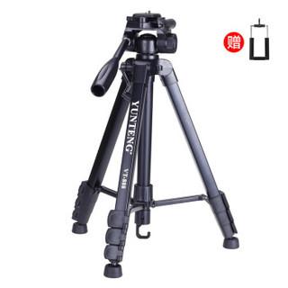 云腾(YUNTENG) VT-888 精品便携三脚架云台套装 微单数码单反相机摄像机旅行用 优质铝合金超轻三角架黑色 *2件