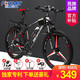 上海永久牌山地自行车男女单车青少年越野赛车成人变速公路车跑车 349元