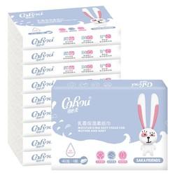 COROU 可心柔 婴儿乳霜保湿柔润纸巾 3层*40抽*10包