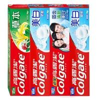 Colgate 高露洁 牙膏组合 140g*4支(草本*1+美白*2+固齿*1)