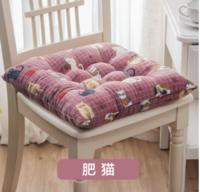 加厚坐垫椅子垫子 肥猫 40*40(1件装)