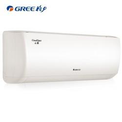 GREE 格力 云恬 KFR-26GW/NhAe1BG 变频 壁挂式空调 大1匹
