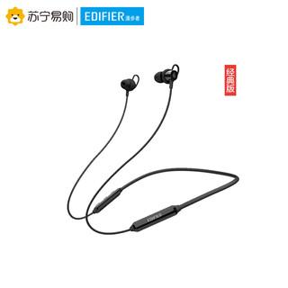 EDIFIER/漫步者W200BT无线蓝牙耳机双耳挂脖式入耳挂耳式运动跑步