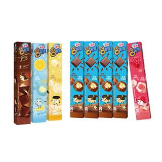 雀巢 8次方冰淇淋大包装(5种口味)8盒 653g