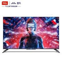 FFALCON 雷鸟 55S535C 55英寸 4K 液晶电视