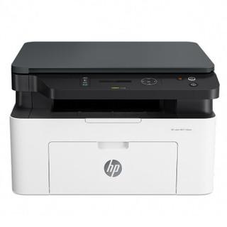 HP 惠普 Laser MFP 136wm 黑白激光一体机