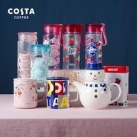COSTA 咖粉福利款组合套装 4个装