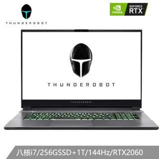 雷神(ThundeRobot) 新911MP伪装者 17.3英寸游戏笔记本电脑(十代八核i7-10875H 16G 256G+1T RTX2060 144Hz)