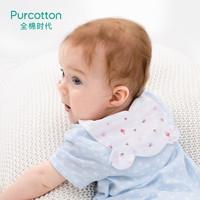 Purcotton 全棉时代  婴儿吸汗巾口水