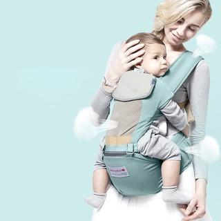 babycare 多功能婴儿背带