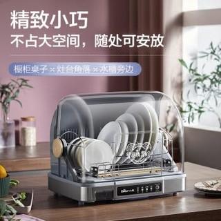小熊(Bear)消毒柜保洁柜 家用小型桌面台式厨房餐具碗筷茶杯奶瓶 消毒碗柜迷你XDC-A26B1