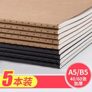 GuangBo 广博 黑卡纸/牛皮纸横线笔记本 A5/40张 5本装