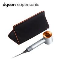 dyson 戴森 Supersonic HD03 电吹风套装 铜金色