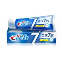 Crest 佳洁士 全优7效 抗酸锁钙牙膏 120g *2件