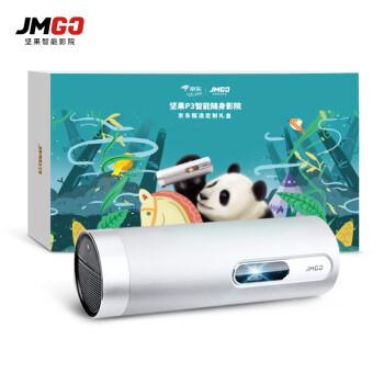 JmGO 坚果 P3 投影机 熊猫礼盒套装