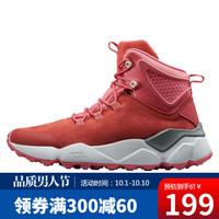 RAX冬季登山鞋男保暖户外鞋女防滑透气徒步鞋爬山鞋高帮登山靴 桃红色 36