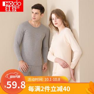 红豆 纯棉保暖内衣 男款麻灰(圆领) 175/100(XL) *2件